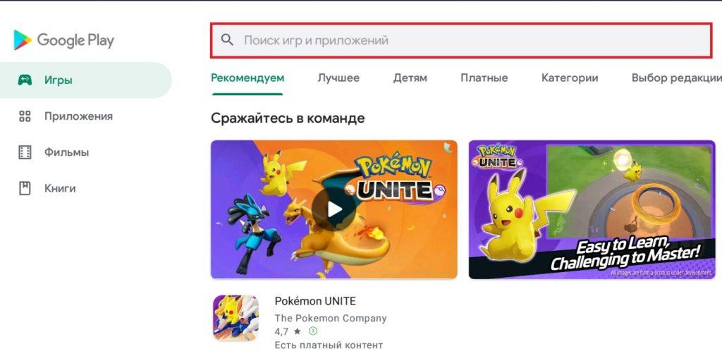 Google Play Standoff 2